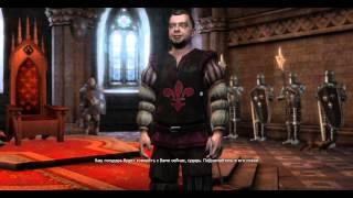 The Witcher Прохождение Серия 53 (Старая Вызима)