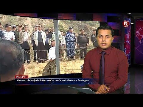 Rohingya Daily News 13 February 2018