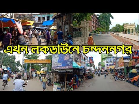 Chandannagar tour in lockdown Part - 1 | Chandannagar Road in COVID-19 Time of Lockdown | চন্দননগর