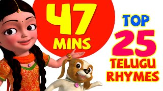 Repeat youtube video Top 25 Telugu Rhymes for Children Infobells