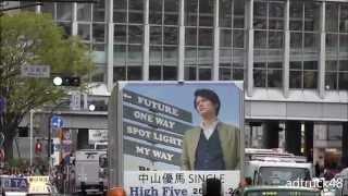 渋谷を走行する、中山優馬 2014年4月2日発売 ソロ・シングル「High Five...