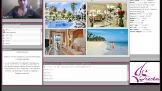 видео Карибское трио от «Туристического клуба»