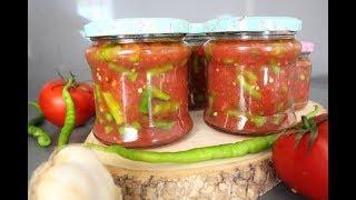 Biberli domates turşusu+Nefîs kahvaltılık turşu+azime aras