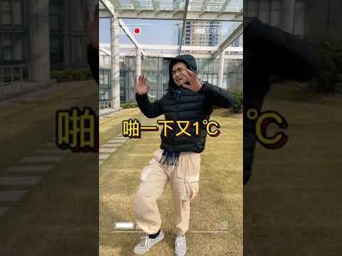 天气又热了,我居然感冒了??? #戏精 #内容过于真实 #广东 #shorts
