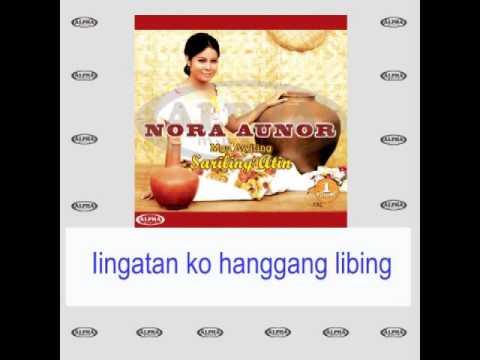 Nora Aunor - Cariñosa (lyric video)