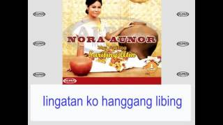 Nora Aunor - Cariñosa (lyric Video)