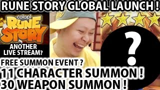 Colopl Rune Story Finally Global Launch ! 11 Character Summon & 30 Weapon Summon !