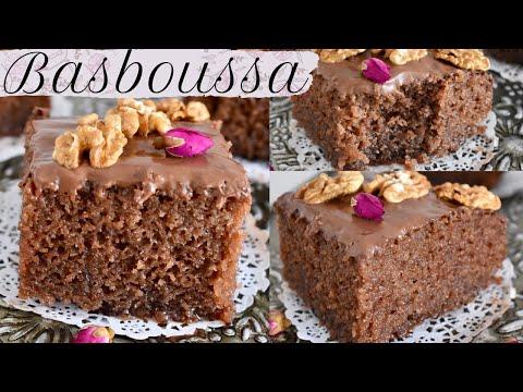 basboussa-au-chocolat-|-rapide-et-facile-|-recette-algérienne-de-gâteau-de-semoule-au-sirop-بسبوسة