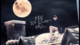 [MASHUP] 선미 (Sunmi) - 보름달 (Full Moon) (Feat. Lena) (SISTAR19 / 있다 없으니까 Remix.)