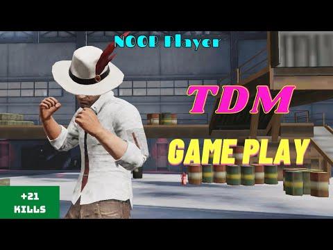 TDM In PUBG Mobile 21 Kills