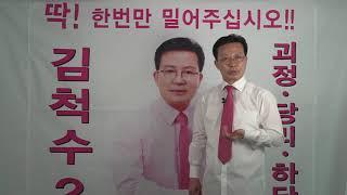 김척수TV - 당리 체육센터, 하단 SK뷰 아파트 LE…