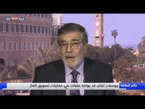 عالم الطاقة.. لبنان في نادي دول النفط