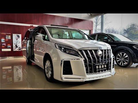 2020 Buick GL8 Athena Walkaround- China Auto Show(2020款别克GL8 雅典娜特别版,外观与内饰实拍)
