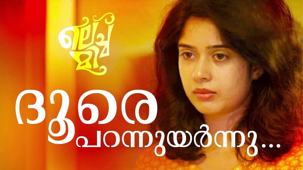 Superhit old Malayalam songs MP3 download