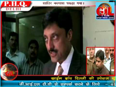 Notorious Gangester Arrested By Crime Branch Delhi