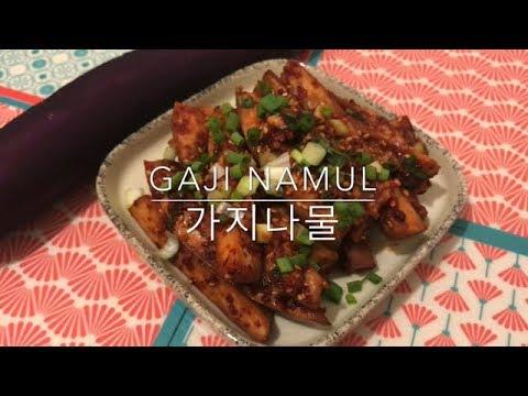 recette---gaji-namul---salade-d'aubergine-coréenne---가지나물---heylittlejean