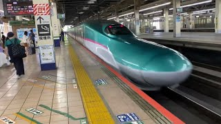 【大宮駅新幹線ホーム】E5系はやぶさ+E6系こまち 到着,発車
