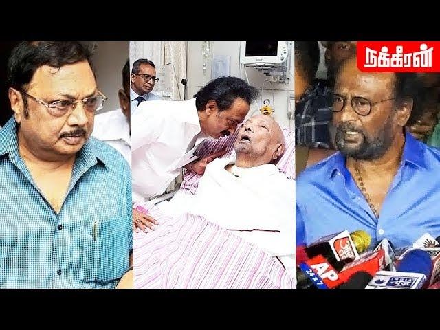 ஸ-ட-ல-ன-அழக-ர-ய-சந-த-த-த-ரஜ-ன-rajini-in-cauvery-hospital-kalaignar-s-health