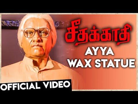 Vijay Sethupathi's WAX STATUE Unveiled! | Seethakaathi | Balaji Tharaneetharan