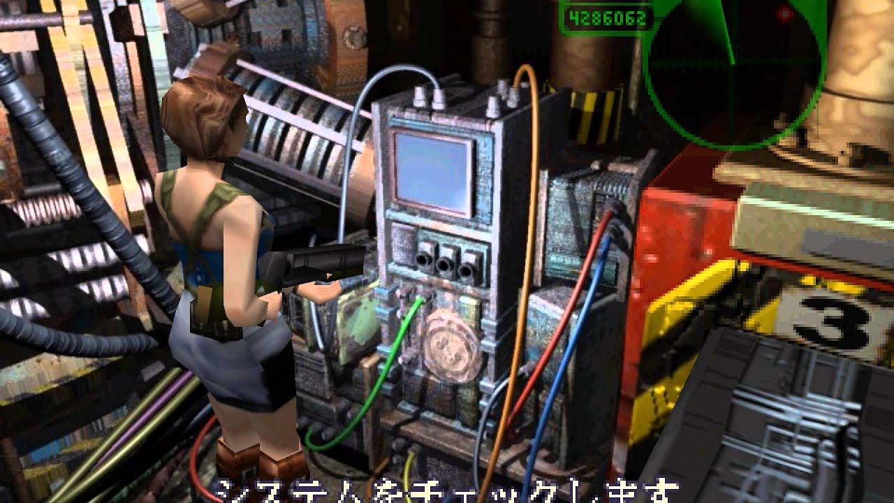 RESIDENT EVIL 3: NEMESIS (BIOHAZARD 3) Hard Mode Walkthrough [SOURCENEXT  VERSION]