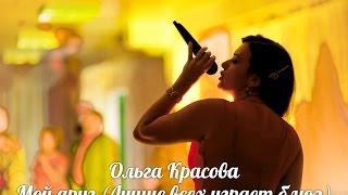 видео Красова Ольга. Гуру менеджемента