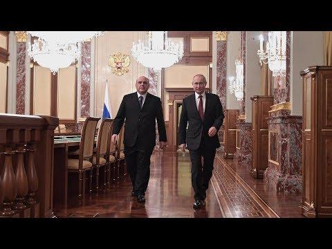 Путин: Мишустина никто не называл. Кроме меня