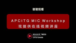 APCITG MIC Workshop Intro