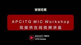APCITG MIC Workshop Intro