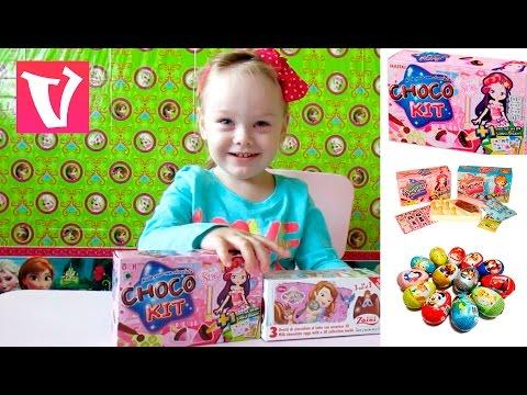 Набор Чоко Кит и Киндеры с мультика СОФИ / Set Choco Kit And Kinder Disney SOFI