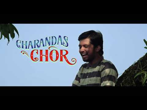 Charandas Chor Marathi Movie Official Trailer