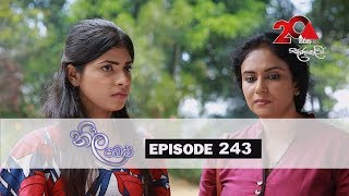 Neela Pabalu | Episode 243 | 17th April 2019 | Sirasa TV Thumbnail