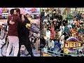 Shaid Afridi Jeeto Pakistan Mein aaey to logo ne kaisy Istqbal Keya Jeeto Pakistan