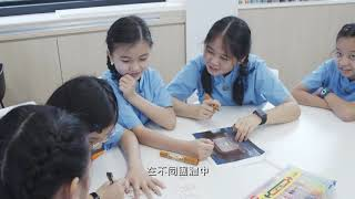 Publication Date: 2021-09-10 | Video Title: Nil Aware Sound Ltd -  香港真光書院