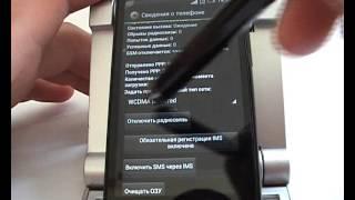 видео Технические характеристики HTC Rhyme