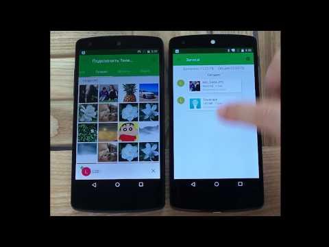 Xender 3.0 Быстрее и легче передать файлы с телефона на телефон
