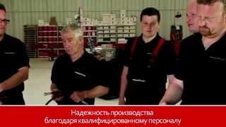 Официальный представитель HANSA-FLEX в Украине(Компания «HANSA-FLEX» AG (Германия) известна во всем мире как ведущий поставщик и производитель РВД, металлорукав..., 2015-11-04T12:54:17.000Z)