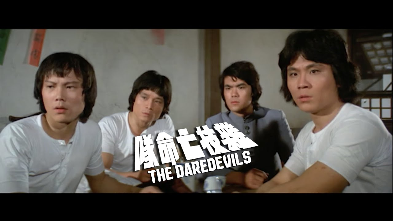 Download The Daredevils (1979) - 2016 Trailer