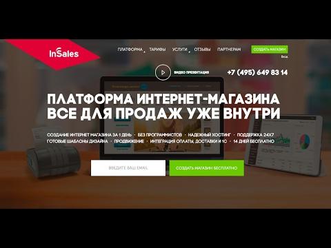Как создать одностраничный сайт ЗА ПАРУ ЧАСОВ с конверсией до 15%? [Одностраничный сайт самому].
