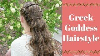 Greek Goddess Ladder Braid | Wedding and Prom Hairstyles