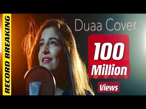 Duaa Cover | Shanghai | By Maham Waqar