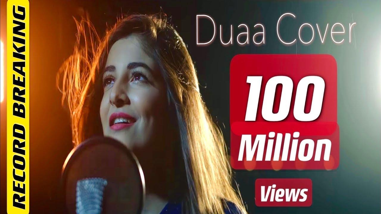 Duaa Cover Shanghai By Maham Waqar Youtube