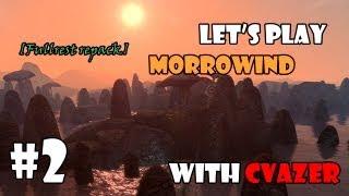 Нериварин, перезагрузка Серия 2 (Опа, Чирик ) (LP Morrownd)