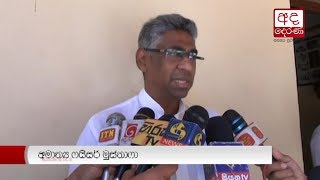 Sinhala, Tamil and Muslim schools must be banned - Faiszer
