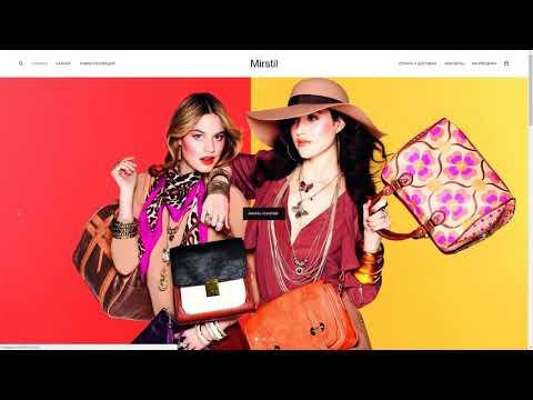 Интернет магазин одежды, сайт для производителя одежды
