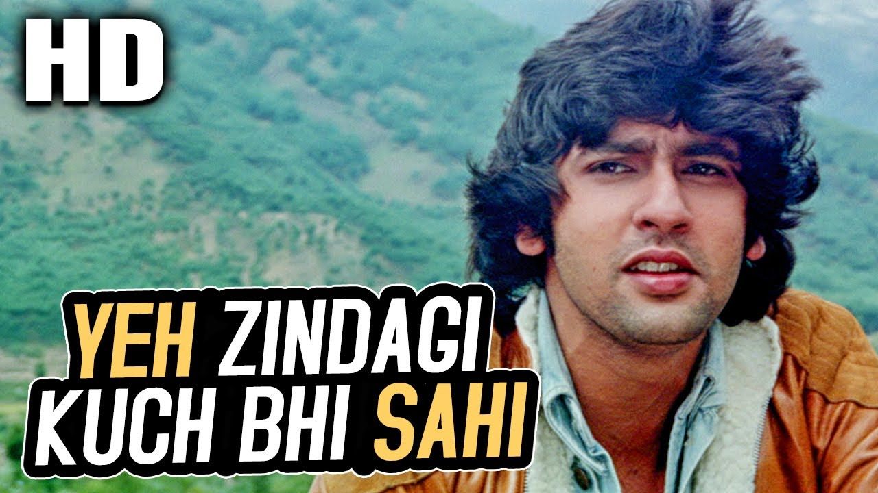 Download Yeh Zindagi Kuch Bhi Sahi | R. D. Burman | Romance 1983 Songs | Kumar Gaurav