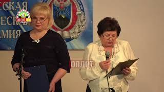 • Мужчин Донбасской юридической академии поздравили с праздником