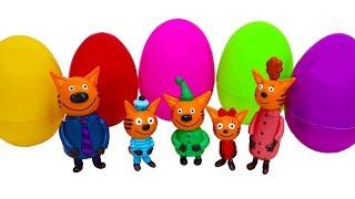 Три Кота Сюрпризы и Игрушки с Героями Мульфильмов Три котенка Мультик для детей Три Кота Three cats