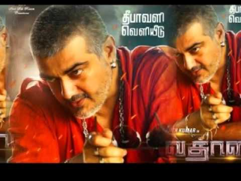 VETHALAM Official theme music Ajith Kumar