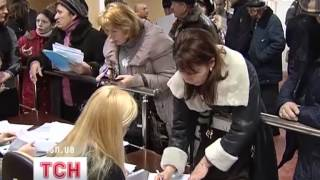 видео Как регистрировать имущество