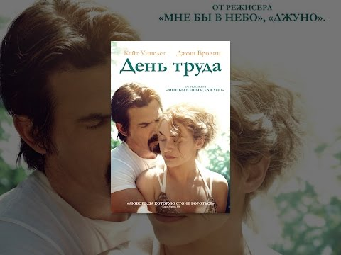 Моя любовь   2013, мелодрама, новый  фильм Россия